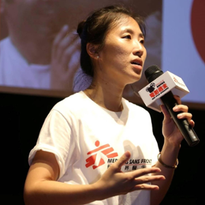 Joanna Cheng (Manager at Medecins Sans Frontieres (MSF))